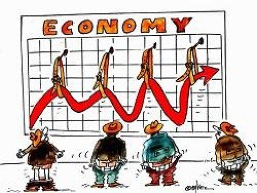 Основні напрями економічної політики та її завдання