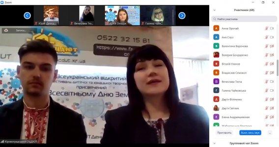 Всеукраїнський фестиваль, присвячений Всесвітньому Дню Землі: новий формат