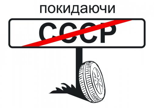 Коли завершиться декомунізація? Кропивницька та Січеславська області чекають рішення Ради