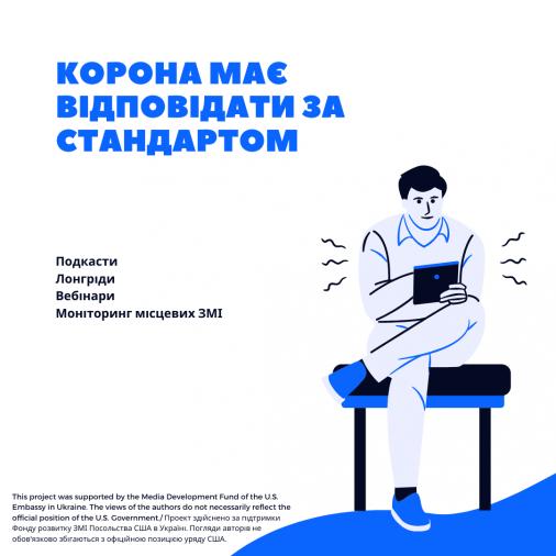 Андрій Богданович - про анатомію новини