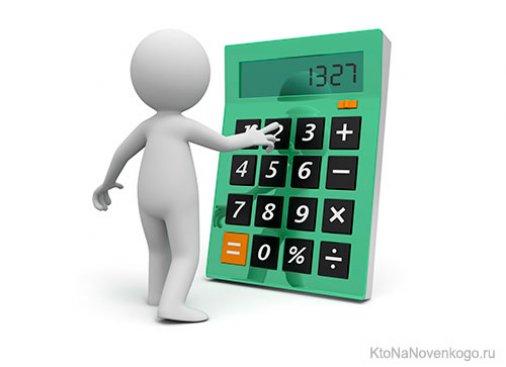 Роль цін в обчисленні макроекономічних показників