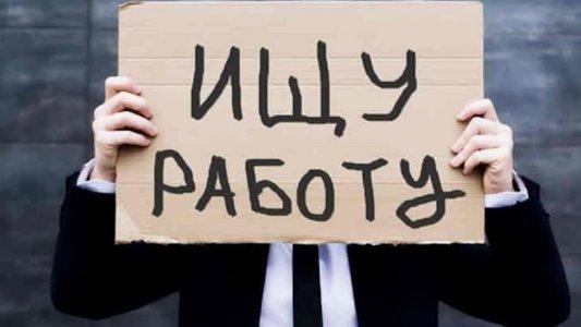Сутність і типи безробіття. Економічні втрати безробіття