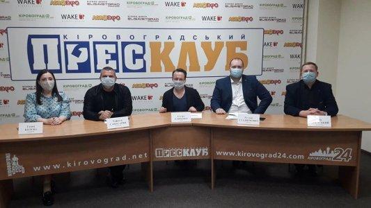 Складнощі життя до та після карантину обговорили у Кропивницькому