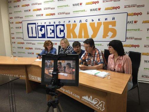Журналісти Львову та Кропивницького розкритикували законопроєкти «Про медіа»