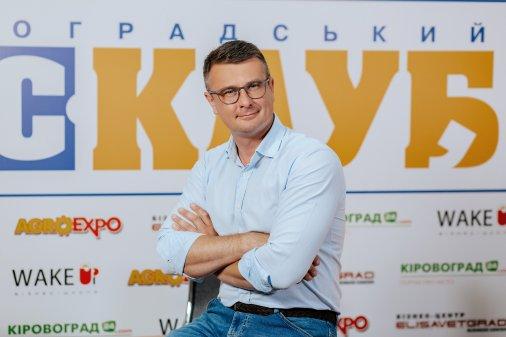 Олександр Дануца очолив Кіровоградський осередок партії «Слуга Народу»