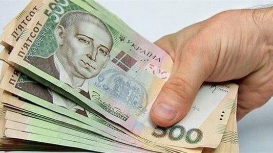 Люди отримають назад гроші за участь у пробному ЗНО