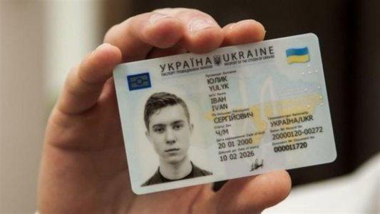 Громадська організація допомагає правопорушникам відновлювати паспорти