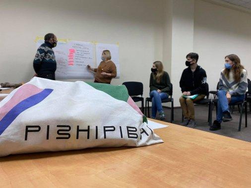 """Шаримо толерантність: Разом з фондом """"Гендер Зед"""" продовжуємо навчати журналістську спільноту писати про ЛГБТ та гендерну рівність!"""
