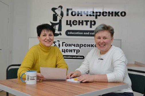 Гончаренко центр почав свою роботу у Кропивницькому