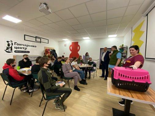 Знайомство з Айболитами відбулось у Гончаренко центрі