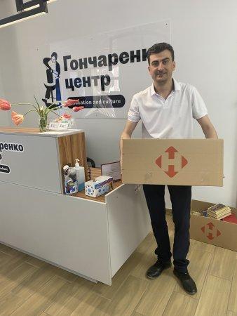 Дмитро Пузаков