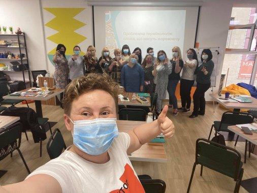 Шаримо толерантність: Разом з фондом «Гендер Зед» продовжуємо навчати спільноту у Кропивницькому толерантності