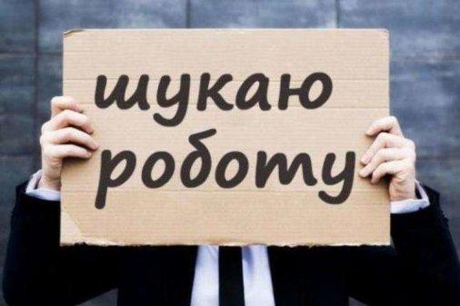 Гендерні аспекти ринку праці на Кіровоградщині