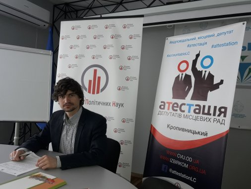 Пів року після виборів: чи не забули кропивницькі депутати приймати громадян, – моніторинг