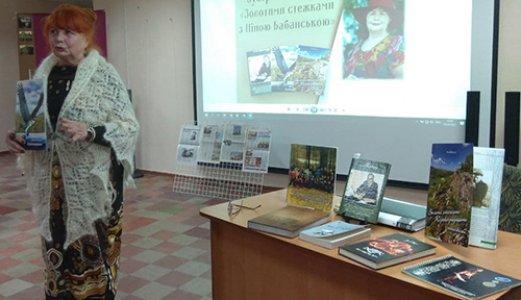 Популяризаторка природних скарбів Кіровоградщини запропонувала 20 вивірених туристичних стежин
