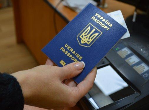 Міграційна служба області оформила понад 30 тисяч біометричних документів