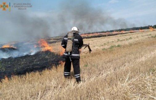 Рятувальники погасили півтора десятки пожеж