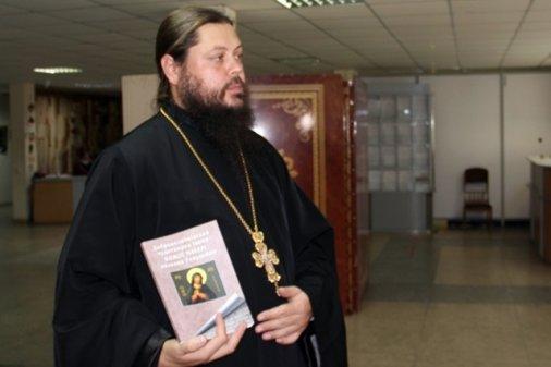 Історію чудотворної ікони розповіли в головній бібліотеці Кропивницького