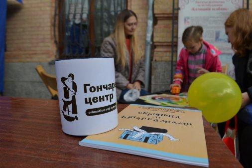 Тринадцятий фестиваль молодіжної книги на вулиці Дворцова