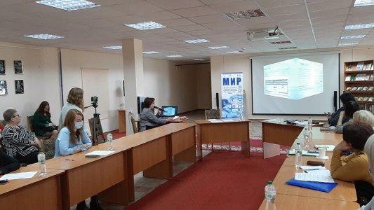 У Кропивницькому реалізують всеукраїнський проєкт«Мир у цифровий час»