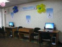 Інтернет-зала