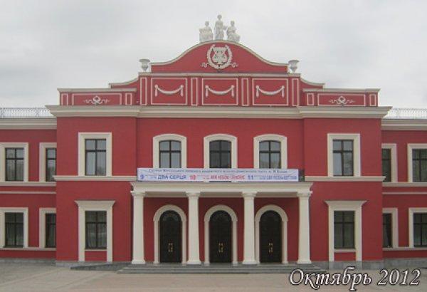 музей васнецова в москве официальный сайт стоимость билета