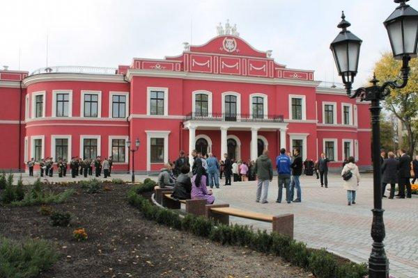 Афиша кировоградских театров билет в другой театр