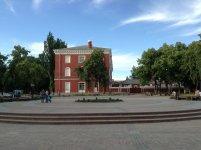 Вид от театра - на площадь