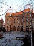 Вид на синагогу - со сквера