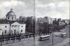источник фото - vk.com/typical_kirovohrad