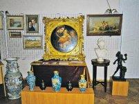 Сокровища музея