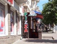 Вход - улица Большая Перспективная