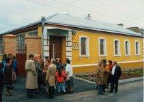 Музей Карпенка-Карого в Кировограде