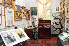 Музей Кароля Шимановского в Кировограде