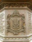 Герб Украины на памятнике