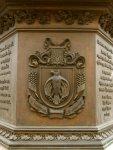 Герб области на памятнике