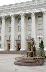 Рядом - Городской совет