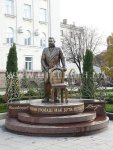Памятник Александр Пашутину