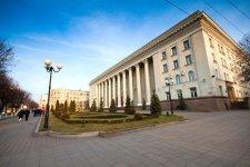 Площадь у Городского совета