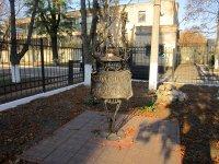Пам'ятник «Шпаківня назавжди» - всім випускникам «Кіровоградського льотного»