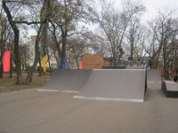 Площадка для скейтеров - возле филармонии