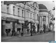Так выглядела улица Ленина в советское время