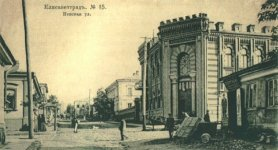 фото из коллекции Юрия Тютюшкина