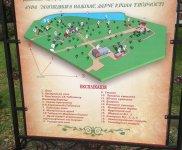 Хутір Надія - карта заповідника