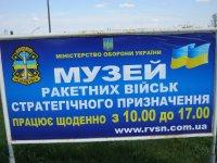 фото прислал Александр Знахаренко