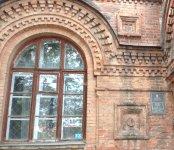 Ремісничо-грамотне училище у Кіровограді