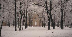 Фото - Андрій Сірош - парк Крючкова взимку