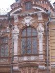 Казначейство у Кіровограді - колишній готель Південний