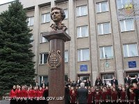 Открытие памятника Нейгаузу в Кировограде