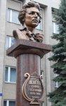Памятник Нейгаузу в Кировограде
